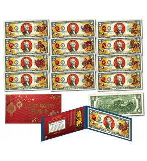 (SET OF ALL 12) Chinese Zodiac Lunar New Year YEAR OF THE Colorized $2 Bills U.S. Legal Tender Currency - ALL 12 Animals of the Chinese Zodiac
