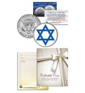 Religious Magen Jewish - Star of David - Keepsake Gift JFK Kennedy Half Dollar US Colorized Coin