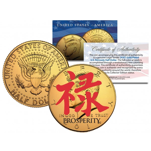 Chinese Symbol For Prosperity 24k Gold Plated Jfk Kennedy Half