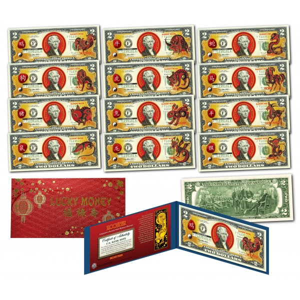 SET OF ALL 12) Chinese Zodiac Lunar New Year YEAR OF THE