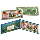 PEOPLE'S REPUBLIC OF CHINA Colorized $2 Bill U.S. Legal Tender Currency