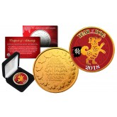2018 Chinese New Year * YEAR OF THE DOG * Royal Canadian Mint Medallion Coin with DELUXE BOX