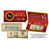 2018 CNY Chinese YEAR of the DOG Lucky Money S/N 88 U.S. $10 Bill w/ Red Folder
