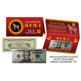 2018 CNY Chinese YEAR of the DOG Lucky Money S/N 88 U.S. $20 Bill w/ Red Folder