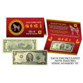 2018 CNY Chinese YEAR of the DOG Lucky Money S/N 88 U.S. $2 Bill w/ Red Folder