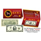 2018 Chinese Lunar New Year YEAR of the DOG Red Metallic Stamp Lucky 8 Genuine $2 Bill w/Folder