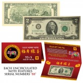 2019 Chinese YEAR of the PIG Lucky Money S/N 88 U.S. 1976 $2 Bill w/ Red Folder