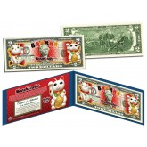 MANEKI NEKO LUCKY CAT Colorized $2 Bill U.S. Legal Tender Lucky Money w/ Folio