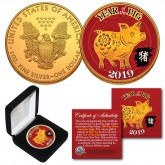 2019 Chinese New Year * YEAR OF THE PIG * 24K Gold Plated 1 OZ AMERICAN SILVER EAGLE Coin with DELUXE BOX