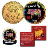 2019 Chinese New Year * YEAR OF THE PIG * 24K Gold Plated JFK Kennedy Half Dollar U.S. Coin - PolyChrome