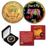 2019 Chinese New Year * YEAR OF THE PIG * 24K Gold Plated JFK Kennedy Half Dollar Coin with DELUXE BOX - PolyChrome