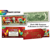 2017 Chinese New Year * YEAR OF THE ROOSTER * POLYCROMATIC 8 COLORIZED ROOSTER'S Genuine Legal Tender U.S. $2 BILL - $2 Lucky Money with Red Envelope