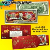 2020 Chinese New Year * YEAR OF THE RAT * POLYCHROMATIC 8 COLORIZED RAT'S Genuine Legal Tender U.S. $2 BILL - $2 Lucky Money with Red Envelope