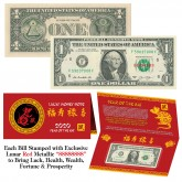 2020 Chinese Lunar New Year YEAR of the RAT Red Metallic Stamp Lucky 8 Genuine $1 Bill w/Folder