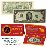 STAR NOTE 2020 CNY Year of the RAT Lucky Money U.S. $2 Bill w/ Red Folder S/N 88