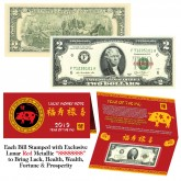 2019 Chinese Lunar New Year YEAR of the PIG Red Metallic Stamp Lucky 8 Genuine $2 Bill w/Folder
