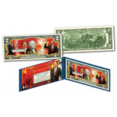 TRAN DAI QUANG * President of VIETNAM * Official Colorized U.S. Genuine Legal Tender $2 Bill with Certificate & Display