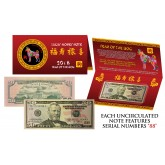 2018 CNY Chinese YEAR of the DOG Lucky Money S/N 88 U.S. $50 Bill w/ Red Folder