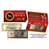 2018 CNY Chinese YEAR of the DOG Lucky Money S/N 88 U.S. $5 Bill w/ Red Folder