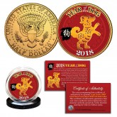 2018 Chinese New Year * YEAR OF THE DOG * 24K Gold Plated JFK Kennedy Half Dollar U.S. Coin