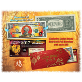 Lot of 10 - 2017 Chinese New Year - YEAR OF THE ROOSTER - Gold Hologram Legal Tender U.S. $1 BILL - $1 Lucky Money with Red Envelope