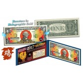 Lot of 10 - 2017 Chinese New Year - YEAR OF THE ROOSTER - Gold Hologram Legal Tender U.S. $1 BILL - $1 Lucky Money with Blue Folio