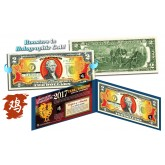Lot of 25 - 2017 Chinese New Year - YEAR OF THE ROOSTER - Gold Hologram Legal Tender U.S. $2 BILL - $2 Lucky Money with Blue Folio