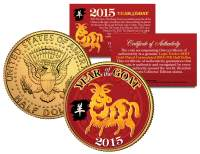 2015 YEAR OF GOAT U.S. COIN